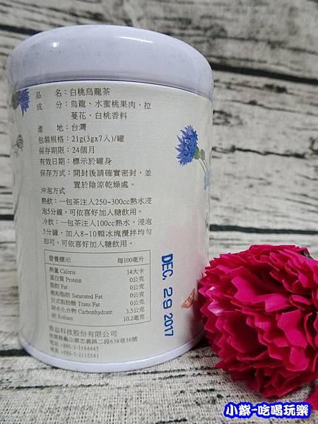 白桃烏龍茶 (3)0.jpg
