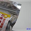 芒果烏龍茶 (3)7.jpg