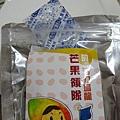 芒果烏龍茶 (4)3.jpg