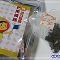 芒果烏龍茶 (5)8.jpg