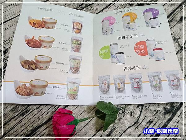 龍鳳呈祥茶包 (2)3.jpg
