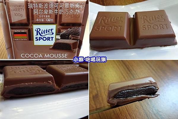 可可軟心巧克力-.jpg