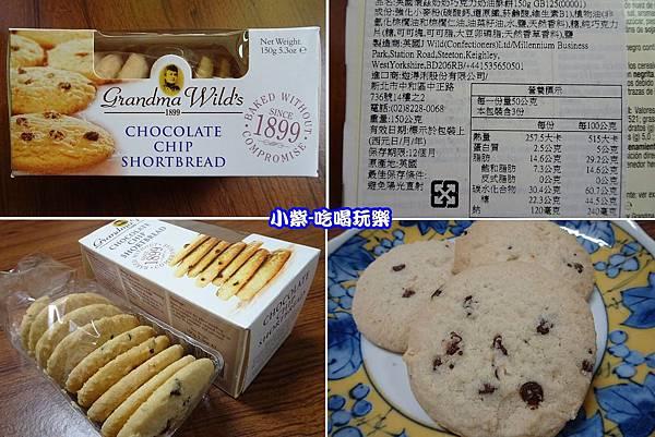 巧克力奶油酥餅-.jpg