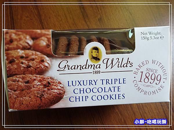 巧克力酥餅 (2)53.jpg