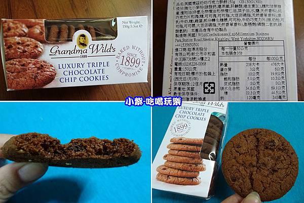 巧克力酥餅 -.jpg