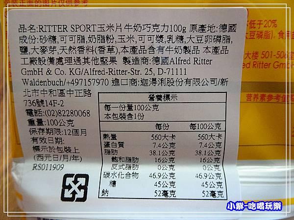 玉米片牛奶巧克力 (2)63.jpg
