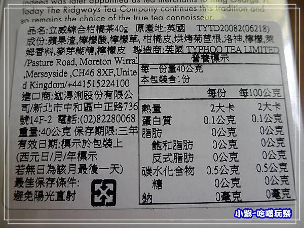 立威綜合柑橘茶 (7)78.jpg