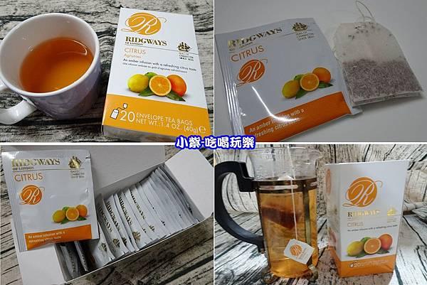立威綜合柑橘茶 -.jpg