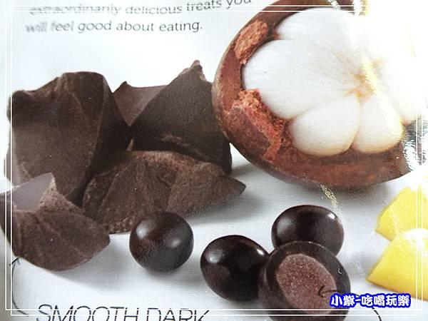 芒果山竺黑巧克力 (3)80.jpg