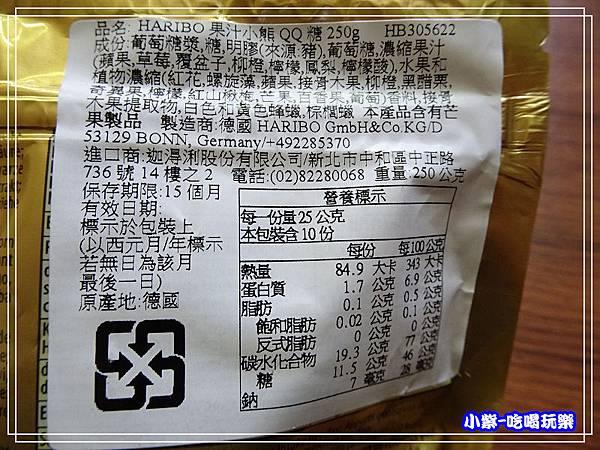 果汁小熊QQ糖 (3)57.jpg