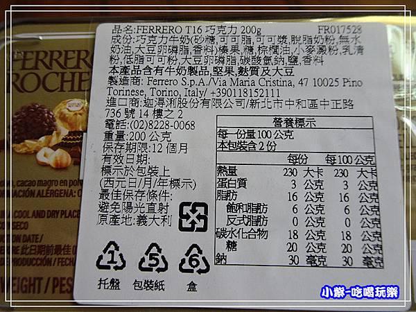 金沙巧克力 (1)85.jpg