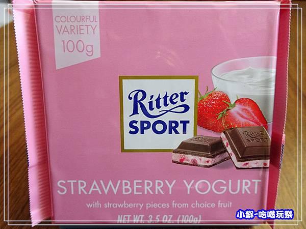 草莓優格巧克力 (2)83.jpg