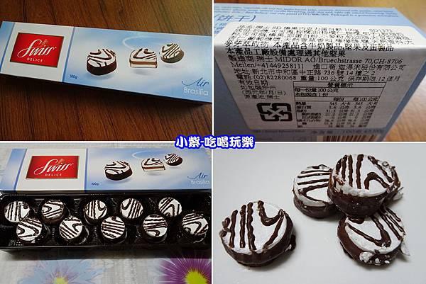 榛果巧克力蛋白餅-.jpg