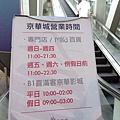 台北-京華城 (2)4.jpg