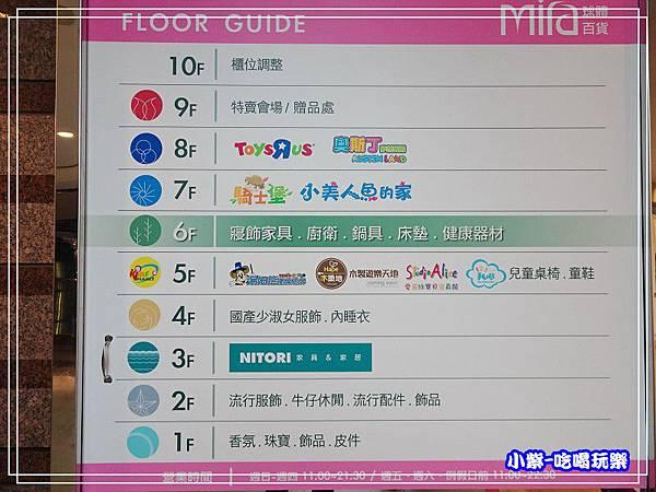 台北-京華城 (10)16.jpg