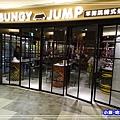 笨豬跳韓式烤肉 (2)76.jpg