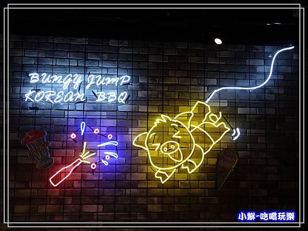 笨豬跳韓式烤肉 (13)72.jpg