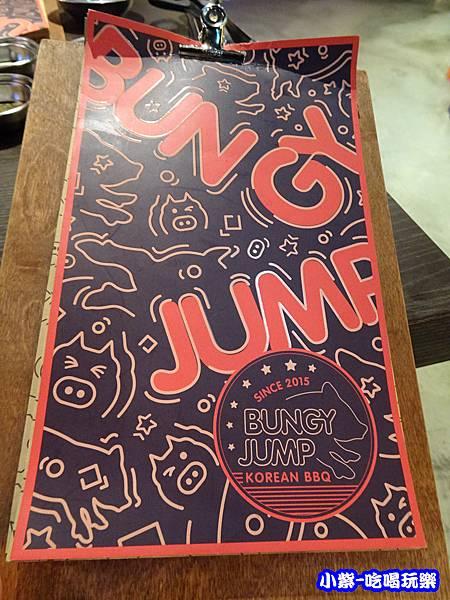 笨豬跳韓式烤肉 (17)25.jpg