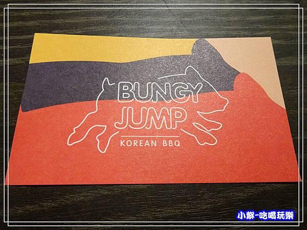 笨豬跳韓式烤肉 (27)83.jpg
