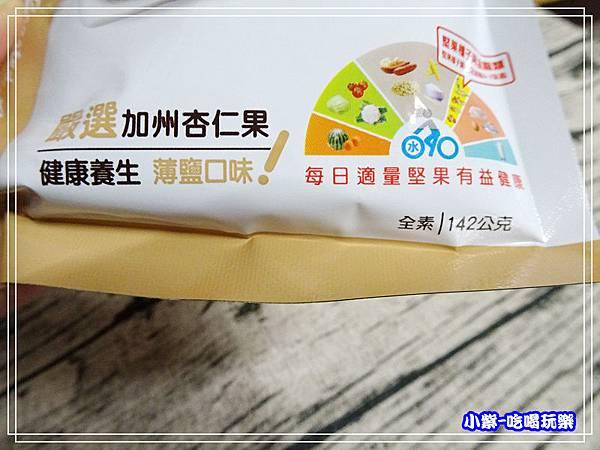 萬歲-牌薄鹽杏仁果5.jpg