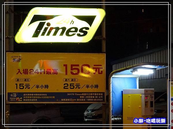 Times停車場 (1)0.jpg