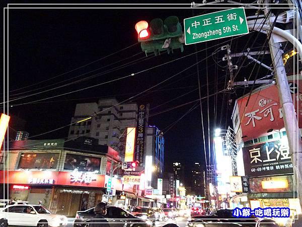中正五街口2.jpg