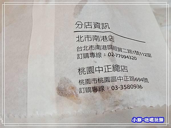 炸雞大獅-桃園中正店 (1)13.jpg