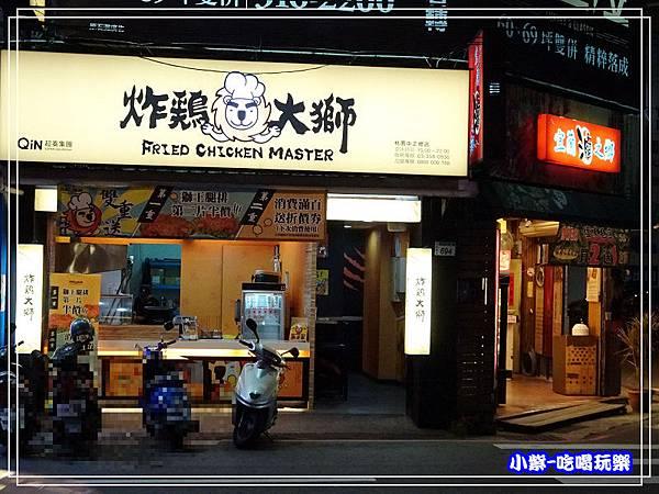 炸雞大獅-桃園中正店 (3)20.jpg
