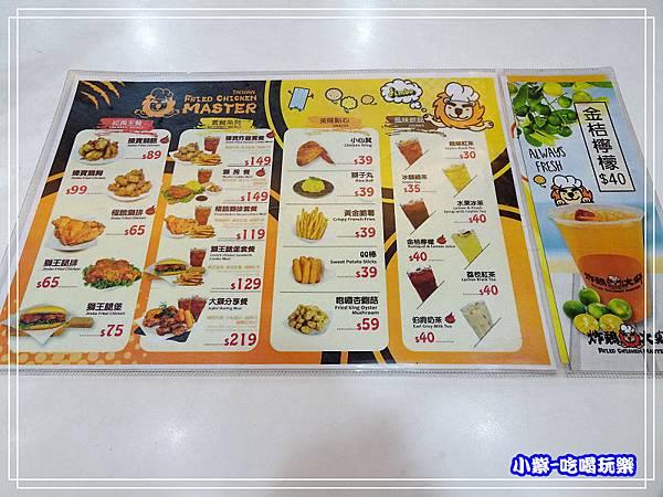 炸雞大獅-桃園中正店 (9)22.jpg