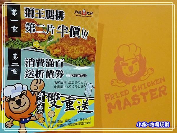 炸雞大獅-桃園中正店 (11)14.jpg