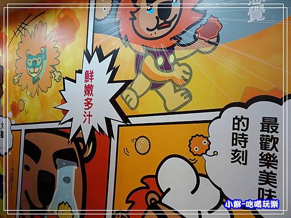 炸雞大獅-桃園中正店 (12)15.jpg