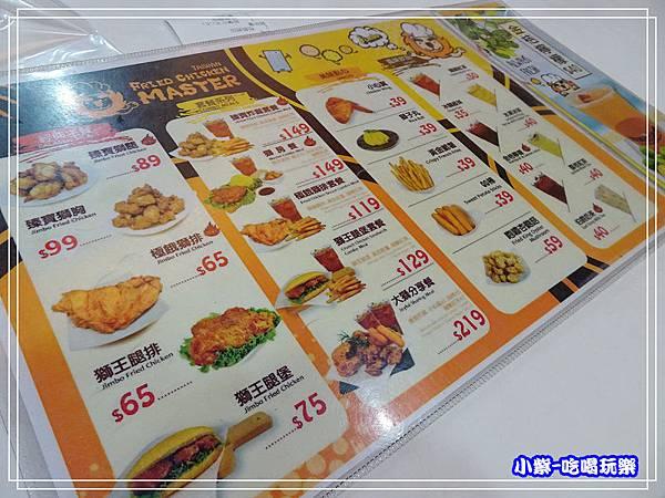 炸雞大獅-桃園中正店 (13)0.jpg