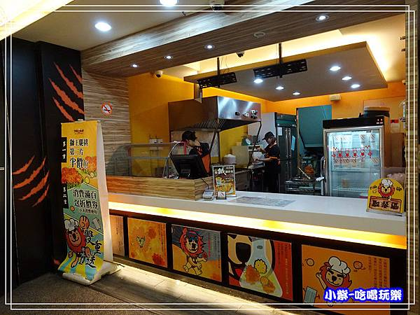 炸雞大獅-桃園中正店 (19)1.jpg