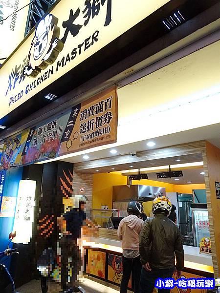 炸雞大獅-桃園中正店 (20)8.jpg