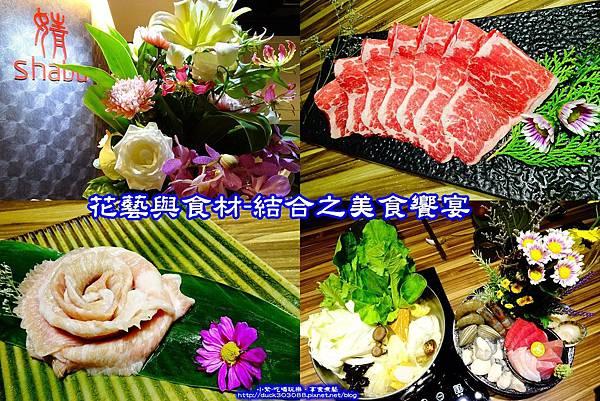 婧shabu-拼圖.jpg