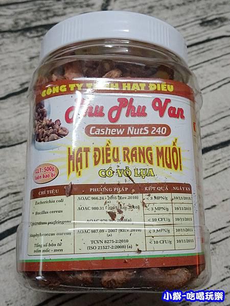 越南帶皮腰果 (17)1.jpg