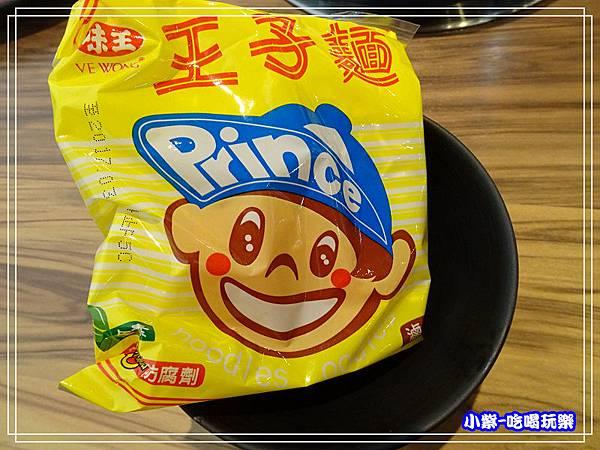 王子麵 (2)30.jpg