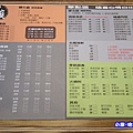 沙鹿-驛庭鍋物 (1)13.jpg