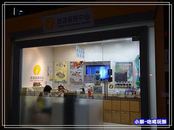 新店捷運站旅遊服務中心40.jpg
