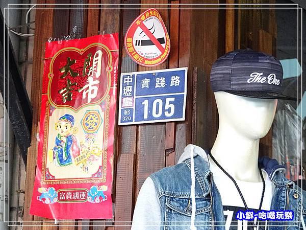 TD服飾 (2)1.jpg