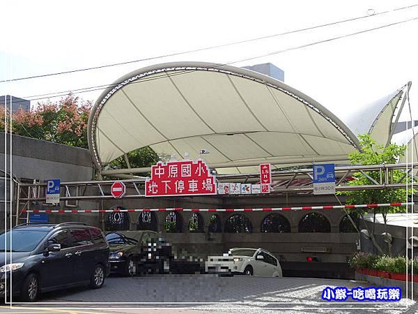 中原國小地下停車場4.jpg