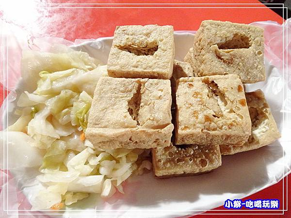 港式脆皮臭豆腐 (7)10.jpg