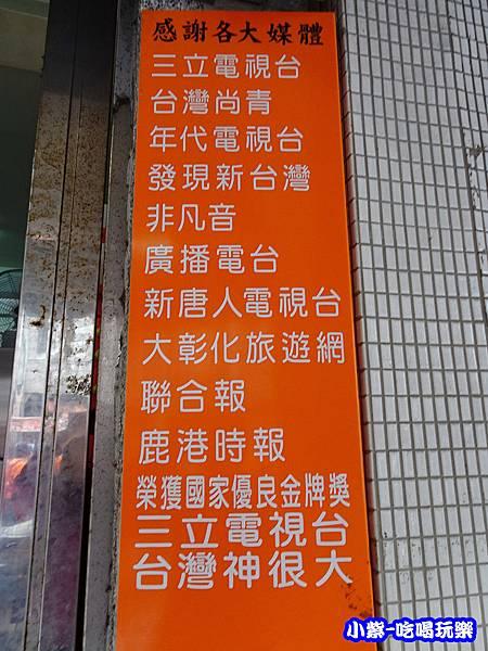 店小二 (7)0.jpg