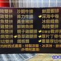 中原夜市-超牛牛排館 (11)2.jpg