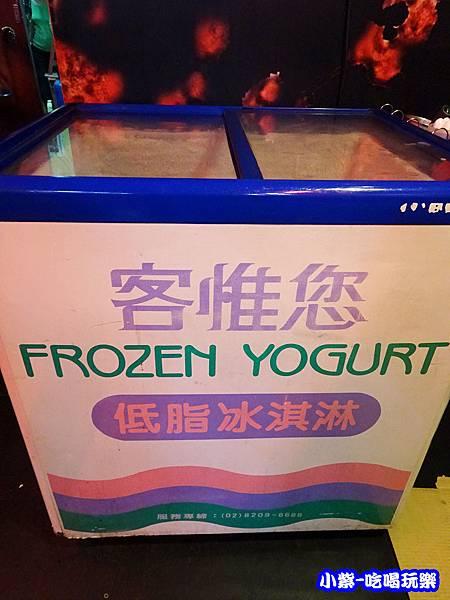 客惟您冰淇淋 (2)1.jpg