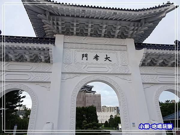 中正紀念堂 (1)0.jpg
