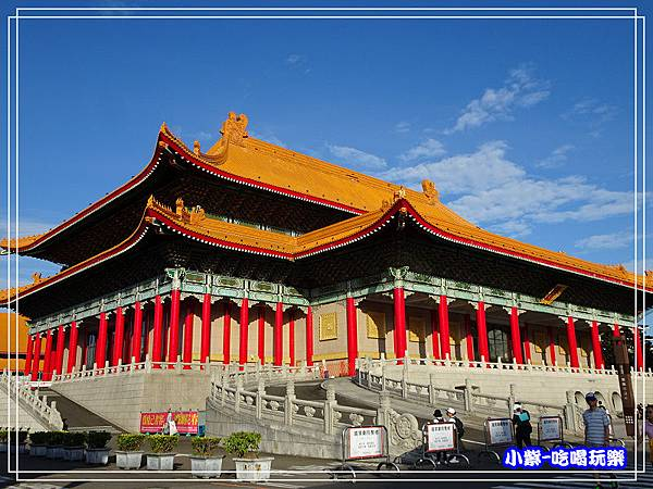 中正紀念堂 (2)7.jpg