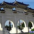 中正紀念堂 (3)12.jpg