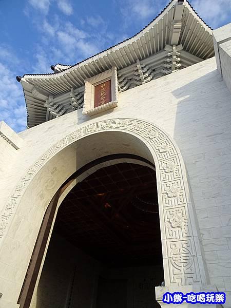 中正紀念堂 (13)0.jpg