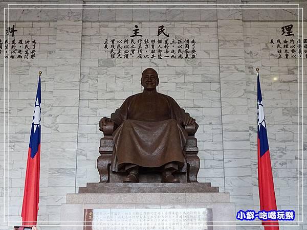 中正紀念堂 (15)4.jpg